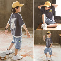 suit Babybody Pink dark grey 120cm 130cm 140cm 150cm 160cm 170cm male summer Korean version Short sleeve + pants 2 pieces routine There are models in the real shooting Socket nothing other other children Giving presents at school X21166 Class B Other 100% Summer 2021 Chinese Mainland Huzhou City