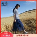 skirt Summer 2020 S M L Mid length dress commute Natural waist A-line skirt Solid color Type A 25-29 years old More than 95% other Souline cotton Gauze literature Cotton 100%