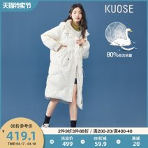 Down Jackets Winter 2020 Kuose / wide Apricot S M L White duck down 80% routine Long sleeves Buckle Hood routine letter KSY2009007 150g (including) - 200g (excluding) pocket 18-24 years old 96% and above nylon Polyamide fiber (nylon) 100%
