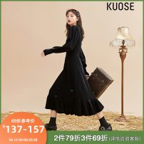 Dress Spring 2021 Fishtail V-neck knitting skirt - Black high-end knitting skirt - Black spare 1 S M L Mid length dress singleton  Long sleeves commute V-neck Solid color Socket A-line skirt puff sleeve Others 18-24 years old Type A Kuose / wide Korean version KSB2011002 nylon