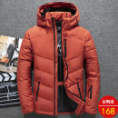 Down Jackets Others White duck down M,L,XL,2XL,3XL Fashion City Home routine thickening 90% Wear out Detachable cap Wear out youth 150g (including) - 200g (excluding) Business Casual The appearance is loose and the inside is closed Polyester 100% Solid color 2020 Multiple pockets No iron treatment