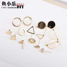 Other DIY accessories Other accessories Alloy / silver / gold 0.01-0.99 yuan brand new Fresh out of the oven