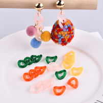 Other DIY accessories Other accessories Acrylic 0.01-0.99 yuan 15 ᦇ green chain [1] 16 ᦇ orange red chain [1] 17 ᦇ pink chain [1] 18 ᦇ orange chain [1] brand new Fresh out of the oven