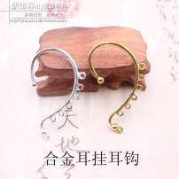 Other DIY accessories Other accessories other RMB 1.00-9.99 Gold single price silver white single price brand new Fresh out of the oven