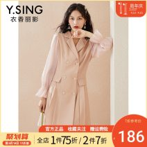 Dress Autumn 2020 Temperament black, lotus root pink XS,S,M,L,XL Mid length dress singleton  Long sleeves commute tailored collar High waist other double-breasted pagoda sleeve 25-29 years old Type X gorgeous clothing Korean version Splicing DSY0072LT303 More than 95% polyester fiber