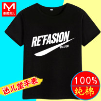 T-shirt summer leisure time No model in real shooting nothing Cotton 100% 20DX59 Class B Sweat absorption male Other / other Four, five, six, seven, eight, nine, ten, eleven, twelve, thirteen, fourteen cotton Cartoon animation Short sleeve Crew neck Guangdong Province Dongguan City Chinese Mainland