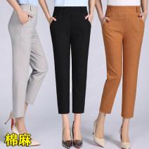 Casual pants XL,2XL,3XL,4XL,5XL Summer 2020 Straight pants High waist Versatile Thin money 40-49 years old