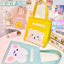 Lunch box bag Other / other Pink paste, gray paste, light yellow paste, light green paste, red zipper, yellow zipper, blue-green zipper, blue zipper other student Cartoon Korean style no