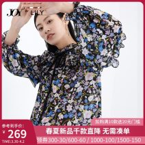 Lace / Chiffon Spring 2021 510 black 510 black a 155/80A/S 160/84A/M 165/88A/L 170/92A/XL Long sleeves commute Socket singleton  easy Regular stand collar Lotus leaf sleeve 25-29 years old Lily / Lily 121129C8909510 Lotus leaf and Auricularia print bandage Ol style Polyester 100% polyester fiber