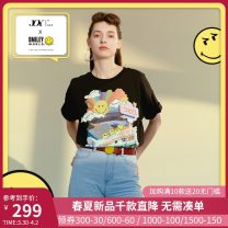 T-shirt 510 black 510 black a 155/80A/S 160/84A/M 165/88A/L Summer 2021 Short sleeve Crew neck easy Regular routine commute cotton 96% and above 25-29 years old Ol style youth Cartoon animation Lily / Lily 121159VT914510 Sequin beads Cotton 100% Same model in shopping mall (sold online and offline)