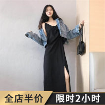 Dress Summer 2020 Suspender skirt denim coat suspender skirt + coat [suit] S M L XL 2XL 3XL 4XL Mid length dress singleton  Short sleeve commute V-neck High waist Solid color A-line skirt camisole 18-24 years old Grass seed wood clothes Korean version A6-28YGWL6581-D More than 95% Chiffon
