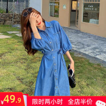 Dress Spring 2021 blue S M L XL 2XL 3XL 4XL Mid length dress singleton  Long sleeves commute Polo collar Irregular skirt routine 18-24 years old Grass seed wood clothes Korean version 2-2AX141 More than 95% polyester fiber Polyester 100% Pure e-commerce (online only)