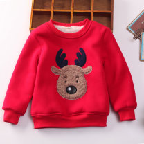 Sweater / sweater Other / other neutral winter nothing leisure time Socket thickening No model cotton other Class B Intradermal bile duct