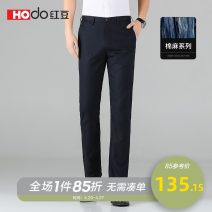 Casual pants Hodo / red bean Business gentleman B4 29 30 31 32 33 34 35 36 38 40 thin trousers go to work Self cultivation No bullet DXIFK197S spring middle age middle-waisted Cotton 48% Lyocell 39% flax 13% Summer 2020