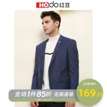 man 's suit B1 Hodo / red bean Business gentleman routine 165/84A 170/88A 175/92A 180/96A 185/100A 190/104B DMGOX053S Polyester 69% viscose (viscose) 30% polyurethane elastic (spandex) 1% Autumn of 2018 Self cultivation A single breasted button Other leisure No slits youth Long sleeves routine
