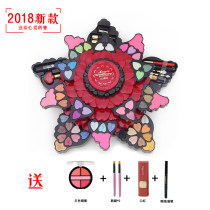 Make up tray No Other effects China LCHEAR/Lei Qi Normal specifications L'chear in full bloom spot upgrade pink plum spot upgrade black red plum 3 years Love Sweetheart Makeup Box
