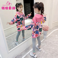 suit Mingjia fairy tales Pink, white, fashionable and comfortable 110cm 120cm 130cm 140cm 150cm 160cm 170cm female spring and autumn Long sleeve + pants 2 pieces routine There are models in the real shooting Socket nothing other other W1102TZ031 other Cotton 61.1% polyester 38.9% Spring 2021