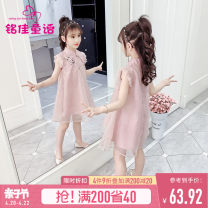Dress Leather Pink Light Grey comfortable and fashionable female Mingjia fairy tales 110cm 120cm 130cm 140cm 150cm 160cm Other 100% summer Long sleeves other other A-line skirt W1249QZ122 other Summer 2021