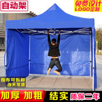 Awning / awning / awning / advertising awning / canopy of mutual benefit Over 3000mm steel China Spring of 2018 LS-01 oxford