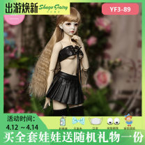 BJD doll zone suit 1/3 Over 14 years old goods in stock KuKuClara Yes
