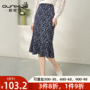 skirt Spring 2021 S M L XL Decor Mid length dress commute High waist A-line skirt Broken flowers Type A 25-29 years old TMTB2ONX16TM More than 95% Ou Ni Xue polyester fiber printing Retro Polyester 100% Pure e-commerce (online only)