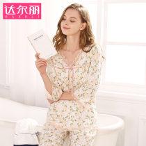 Pajamas / housewear set Daer Li хлопок женщина Розовые креветки красные MLXLXXL Семь рукавов Осенний сезон пижама общепринятый конфета V воротник Цветы растений брюки молодежи Резиновая лента 2 шт. хеджирование 53% хлопок 47% регенерированная целлюлоза 41% (включительно) -60% (включительно) печать