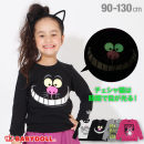 Sweater / sweater neutral 90cm,100cm,110cm,120cm,130cm spring and autumn nothing Cartoon Socket Plush Official pictures cotton Cartoon animation Cotton 100% Class A