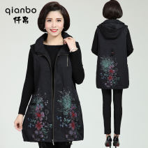 Middle aged and old women's wear Fall 2017 black fashion Vest easy singleton  Flower and bird pattern 40-49 years old Cardigan moderate Hood Medium length QB170590 Thousand silk pocket other Other 100% 96% and above Pure e-commerce (online only) zipper