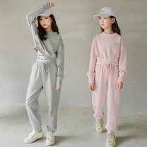 suit Keninke Pink, light grey 120cm,130cm,140cm,150cm,160cm,165cm female spring and autumn motion Long sleeve + pants 2 pieces routine There are models in the real shooting Socket nothing Solid color other Expression of love Class B Cotton 75% other 25% Chinese Mainland