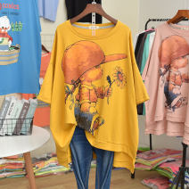 T-shirt Yellow, blue, white, pink, light army green Big size average Summer 2020 Short sleeve Crew neck easy Medium length routine commute cotton 96% and above Korean version originality Cartoon animation printing