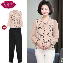 Middle aged and old women's wear Summer 2021 Black + pants beige beige + Pants Black XL 2XL 3XL 4XL fashion suit easy Two piece set other 40-49 years old Socket thin other routine JFMM-SY2120 Aimuyi polyester Polyester 100% 96% and above Pure e-commerce (online only) trousers