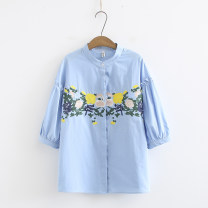 Middle aged and old women's wear Summer of 2019 White, light blue, light pink XL [suggested 110-135 kg], 2XL [suggested 135-155 kg], 3XL [suggested 155-175 kg], 4XL [suggested 175-195 kg] ethnic style shirt easy singleton  Big flower Cardigan thin Crew neck routine routine SF5/1802 Other / other