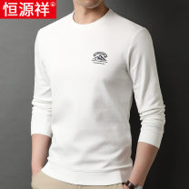 Sweater Fashion City hyz  Khaki white blue black 165 170 175 180 185 other Socket Thin money Crew neck spring easy motion middle age Basic public routine 21HYX-123 Cotton polyester Cotton 78.6% polyester 17.2% polyurethane elastic fiber (spandex) 4.2% cotton Embroidery No iron treatment Spring 2021