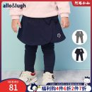 trousers allo&lugh female 90cm 100cm 110cm 120cm Dark grey Navy spring and autumn trousers leisure time There are models in the real shooting Sports pants middle-waisted Other 100% A17F2SP121 Class B A17F2SP121 Fall 2017 Chinese Mainland