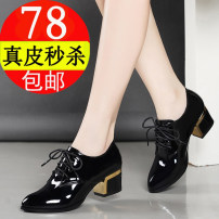 Low top shoes 34,35,36,37,38,39,40 Other / other Black, red Sharp point Two layer pigskin Thick heel Middle heel (3-5cm) Deep mouth Two layer pigskin Spring 2020 Frenulum Korean version Adhesive shoes Youth (18-40 years old), middle age (40-60 years old) Solid color rubber Single shoes daily