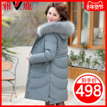 Down Jackets Winter of 2019 Yaloo / Yalu L XL 2XL 3XL 4XL White duck down 90% Medium length Long sleeves thickening Hood Straight cylinder Solid color YC51UD12O-Z9 100g (including) - 150g (excluding) 40-49 years old 96% and above polyester fiber Polyester 100% Pure e-commerce (online only)