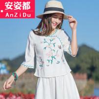 jacket Summer 2021 L XL 2XL 3XL 4XL White red pink AZD21A7223 Anzido Cotton 67.7% flax 32.3% Pure e-commerce (online only)