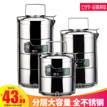 Lunch box / heat preservation bucket / heat preservation pan MS625 624 623 Metal Chinese Mainland MaoSheng.NH/ Flourishing years 3 layers Self made pictures Above 2L Japanese  public Solid color