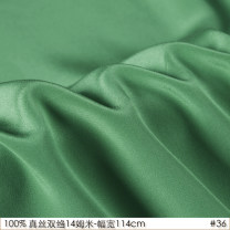 Fabric / fabric / handmade DIY fabric silk 14mm 114cm door width, not micro transparent, 1 piece = 1m, 0.5m starting, 12% shrinkage, the larger the number of mm, the better the fabric draping Loose shear rice Solid color printing and dyeing clothing Chinese style CDC114W14-36