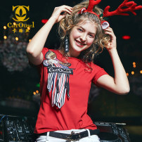 T-shirt White blue red 155/S160/M165/L170/XL Spring of 2018 Short sleeve Crew neck Self cultivation Regular routine street 25-29 years old Animals, plants and flowers Carrousel / Carrousel C80163TP2 Cotton 92.8% polyurethane elastic fiber (spandex) 7.2% Pure e-commerce (online only)