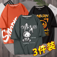 T-shirt Youth fashion routine 3XL 165/S 170/M 175/L 180/XL 185/2XL 4XL 5XL 6XL Yoostry Short sleeve Crew neck easy Other leisure summer YSCCMYLDX2021312-6 Cotton 100% Large size routine tide Cotton wool Summer 2021 Geometric pattern printing cotton Geometric pattern No iron treatment Fashion brand