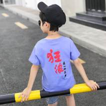 T-shirt White, violet Other / other 120cm,130cm,140cm,150cm,160cm male summer Short sleeve Crew neck leisure time There are models in the real shooting nothing cotton Solid color Cotton 100% Class B Sweat absorption Three, four, five, six, seven, eight, nine, ten, eleven, twelve, thirteen