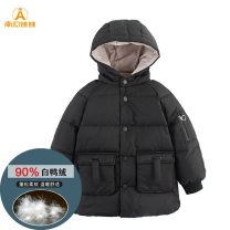 Down Jackets 80cm,90cm,100cm,110cm,120cm,130cm 90% White duck down children black polyester fiber Medium length No detachable cap Zipper shirt Solid color Class A Polyester 100% Polyethylene terephthalate (polyester) 100% leisure time