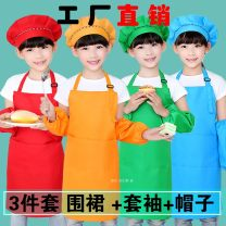 apron Sleeveless apron antifouling Chinese style other Cooking / baking / barbecue XXS children no Cartoon