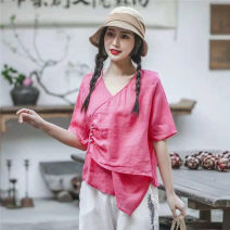 T-shirt White, purple, blue, pink, orange, rose Average size Summer 2021 Short sleeve V-neck easy Regular routine commute hemp 51% (inclusive) - 70% (inclusive) 30-34 years old literature literature Solid color