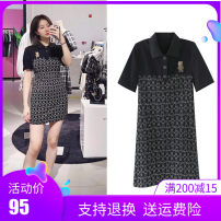 Dress Summer 2021 Black, blue, black - color matching pattern S/155,M/160,L/165,XL/170 longuette singleton  Long sleeves commute Polo collar High waist Broken flowers Socket A-line skirt routine Others Type A Bird patter Korean version Stitching, printing A6FAB2A10C9 More than 95% knitting other