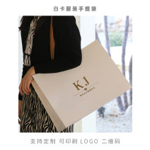 Gift bag / plastic bag Customized contact customer service White card black card cow leather Clothing store bag gift bag Clothing store bag