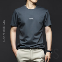 T-shirt Youth fashion Apricot, dark grey, Navy, grass green routine M,L,XL,2XL,3XL,4XL,5XL Others Short sleeve Crew neck Self cultivation Other leisure summer CTSSTS343 youth routine Simplicity in Europe and America 2021 Solid color Embroidered logo other No iron treatment