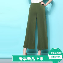 Casual pants Grass green 26 (one foot nine waistline), 27 (two foot one waistline), 28 (two foot one waistline), 29 (two foot two waistline), 30 (two foot three waistline), 31 (two foot four waistline), 32 (two foot five waistline), 33 (two foot six waistline), 34 (two foot seven waistline) Versatile