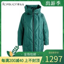 Women's large Winter 2020 Green 4 17 [suitable for 121-135 kg] 19 [suitable for 136-155 kg] 21 [suitable for 156-165 kg] 23 [suitable for 166-180 kg] 25 [suitable for 180-205 kg] Down jacket singleton  Sweet easy thick Cardigan Long sleeves Solid color Hood Medium length polyester fiber routine